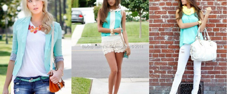 mint-color-trend-3.jpg